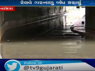 Rain swollen Vishwamitri rivers water enters Vadodara railway under bridge waterlogged