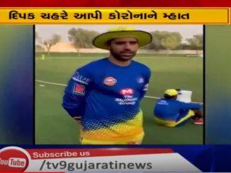 Relief to Chennai Super Kigs, Deepak face Corona free
