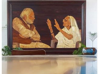 It took 365 days to create a unique art piece depicting the love of mother Hiraba and PM Modi!