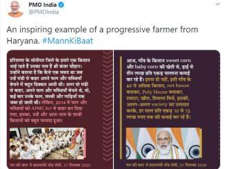 Narendra Modi speaks on farmers in Mann Ki Baat program, applauds Ismail Sheru's efforts in Banaskantha