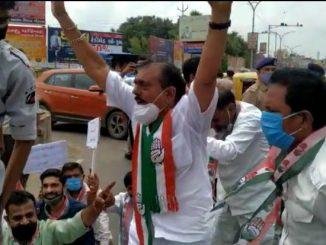 Virodh darshavya bad congress a MLA ne jiv na jokham no dar satava lagyo CM ne lakhyo patra