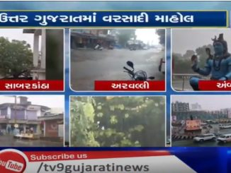 Rains again in North Gujarat after a week break