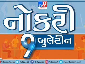 https://tv9gujarati.com/latest-news/tame-anginiring-…-karva0mango-cho-167534.html ‎