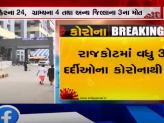 More 31 die of coronavirus in Rajkot