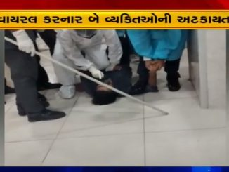 Case of Covid patient thrashed in Rajkot Civil hospital: 2 detained for making video viral