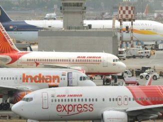 20 taka vepar thi bhartiya airlines companyo ni halat kharab sarkar pase 11 hajar crore ni vyajmukt loan ni kari mangani