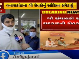 https://tv9gujarati.com/latest-news/banaskantha-gaus…aate-khatri-aapi-160311.html