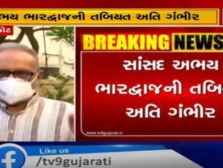 https://tv9gujarati.com/latest-news/rajaysabha-na-sa…m-ni-satat-najar-160294.html