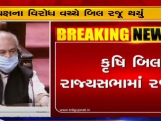 2 farm bills moved in Rajya Sabha