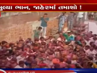 Vadodara: Thousands of people assembled to attend religious program in Khodiyarnagar, 57 arrested