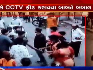 Jamnagar: Fight between neighbors over installation of CCTV