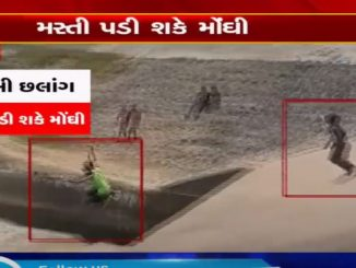 Panchmahal: Video shows kids risking their lives by jumping into Narmada canal near Kalol