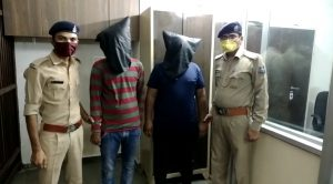 Two people were caught selling hashish under the guise of online marketing