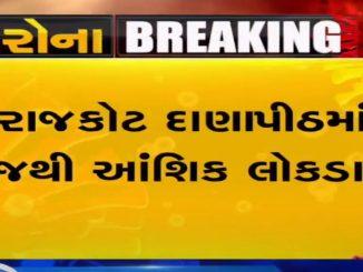 COVID tightens grip on Rajkot, self-impose lockdown in Danapith, Soni Bazar
