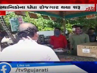 https://tv9gujarati.com/latest-news/kendra-shahsit-p…te-chadvani-aaha-160349.html