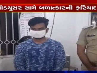 Vadodara: Film producer held for allegedly raping his assistant