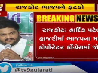 In Rajkot, Hardik Patel said the Congress would come to power in the corporation elections