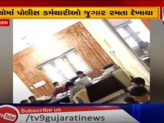Video captured by accused shows cops gambling in Khambhaliya police station of Devbhumi Dwarka