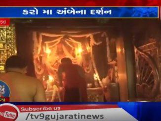 Bhadarvi Poonam: Ambaji temple closed for devotees due to COVID scare