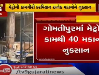Damage to 40 houses including Jain Derasar in Gomtipur due to Metro operation