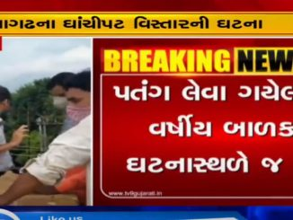 12-year-old electrocuted to death in Junagadh while catching kite