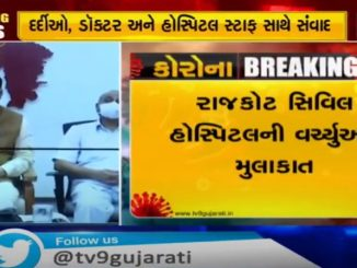 https://tv9gujarati.in/rajkot-na-korona…r-dardio-ne-made/
