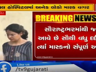 https://tv9gujarati.com/latest-news/gaam-aakhu-bhale…i-leva-deva-nahi-160425.html
