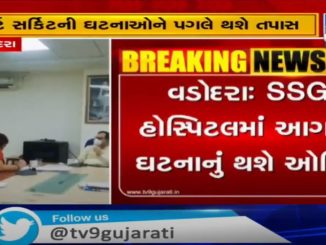 Gotri Kovid Hospital in Vadodara to undergo third party audit of fire and electrical safety