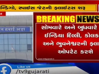 Surat airport to resume services from today