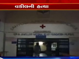 Kutch: Lawyer attacked in Rapar, succumbed to injuries