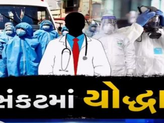 150 doctors in govt hospitals across Gujarat have tested positive for Covid-19