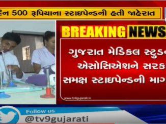 https://tv9gujarati.com/latest-news/medical-students-styapend-issu-sarkar-ni-jaherat-chata-styapend-nahi-malyu-179983.html