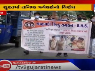 https://tv9gujarati.com/latest-news/surat-tanishq-jwellers-add-jaherat-vivad-hindu-sangthan-virodh-police-aatak-179331.html