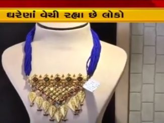 Lockdown Impact: Jewelry shops witness sellers of jewelry more than buyers in Mehsana Diwali ma nathi ronak corona thi madhyamvarg ni kapri sthiti garena vechi rahya che loko