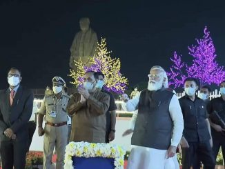 PM Modi inaugurates Statue of Unity website and Kevadia mobile application in Kevadia