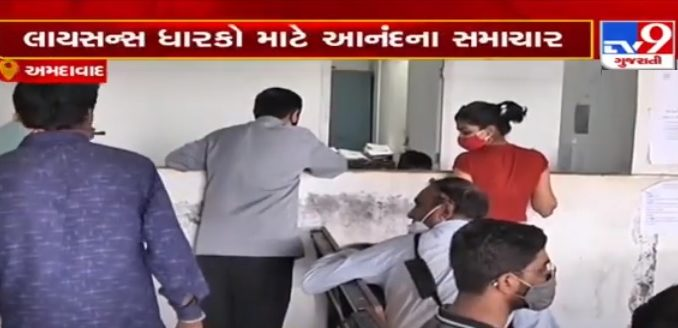 Ahmedabad: Learning license can now be renewed for 6 months