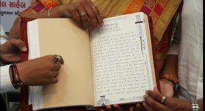 કોરોના વોરિયર્સને અનોખી સલામ, હાથેથી લખાયો 18,000 શબ્દોનો મહાગ્રંથ