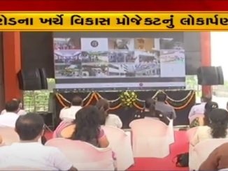 CM Rupani e-inaugurates various development projects worth Rs 201 crores in Surat