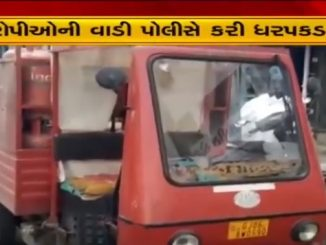 Gas refilling scam busted in Vadodara, gas agency delivery boy among 2 arrested Vadodara vadi police e gas refilling nu kaubhand jadpi padyu delivery boy ane chalak ni dharpakad