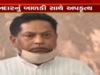 Grocery store owner arrested for molesting 8 years old girl in Rakhiyal, Ahmedabad
