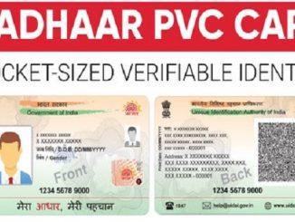 https://tv9gujarati.com/national/adhar-pvc-card-order-unik-id-prosses-uidai-website-open-my-ahdhar-section--180997.html