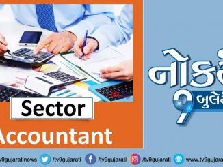 Gujarat ma accountant na sector ma che nokri ni uttam tak malse saro pagar