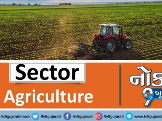 Agriculture sector ma nokri ni che khas tako laykat anusar malse pagar