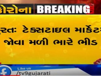 People seen flouting social distancing norms at Surat Textile market