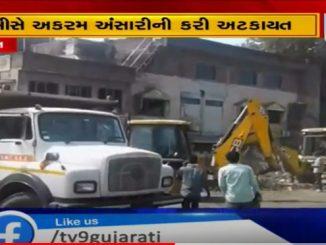 Surat Municipal Corporation demolishes residence of former coroporator
