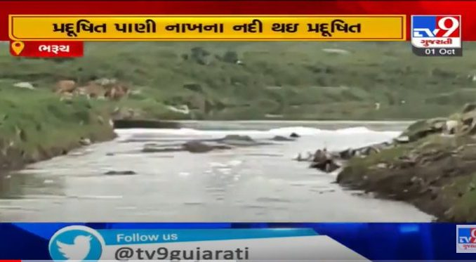 Ankleshwar residents irked by polluted water Bharuch