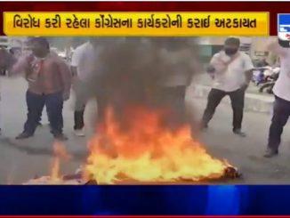 Rahul Gandhi Priyanka Gandhi detained on way to Hathras Cong workers stage protest Surat Vadodara