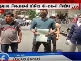 Villagers urged to shut Covid centre authority failed to answer Vadodara