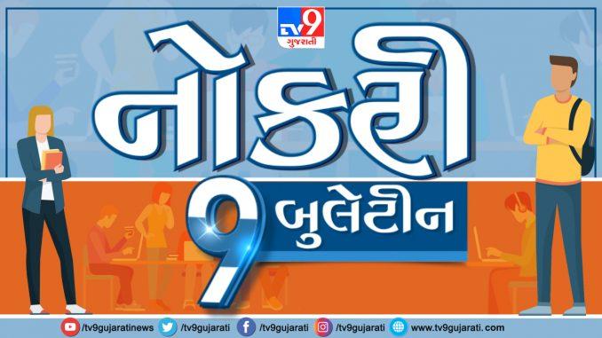 https://tv9gujarati.com/youth-inspirational-tv9-stories/jo-tame-sevao-se…-vacho-aa-aheval-180988.html