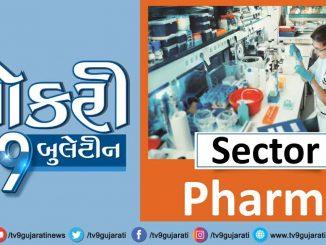 https://tv9gujarati.com/youth-inspirational-tv9-stories/su-tame-pharma-s…ro-ane-karo-aply-182634.html 